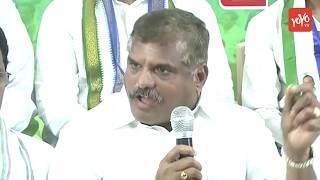 YSRCP Senior Leader Botsa Satyanarayana About YS Jagan Key Decision | AP Elections 2019