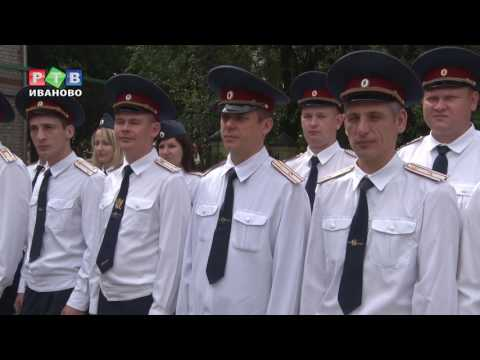 Офицеры УФСИН присягнули