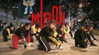 "[KPOP IN PUBLIC] Stray Kids ""MIROH"" Dance Cover // Australia // HORIZON"