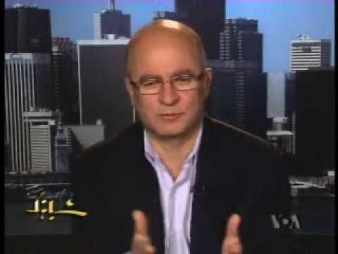 Mahbod Seraji on Voice of America - Part 1