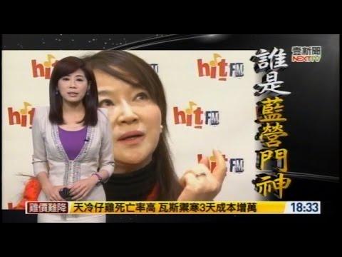 台灣-壹電視-晚間新聞-20141221