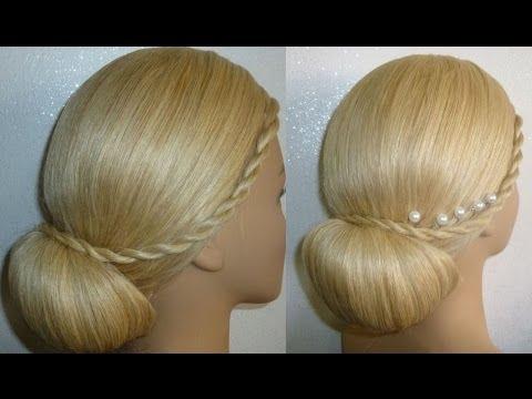 frisuren zum selbermachen festliche und einfache frisur mit dutt high bun hair tutorial. Black Bedroom Furniture Sets. Home Design Ideas