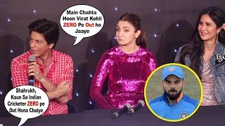 Shahrukh Khan's Makes FUN of Virat Kohli In Front Of Wife Anushka Sharma