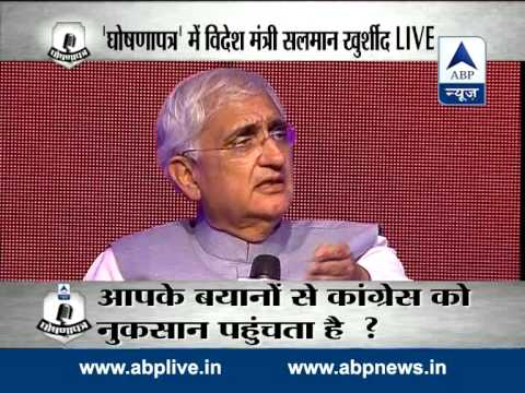 Full episode: GhoshanaPatra with Congress leader Salman Khurshid