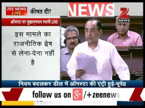 Subramanian Swamy speaking in RS on Agusta Westland scam | Part-1