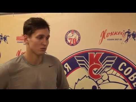 Интервью: Савва Гаврилов после матча с Кр Армией.