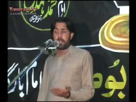 Zakir Taqi Abbas Qayamat (28th Safar 2013) (rehai) Bashna Gujrat video