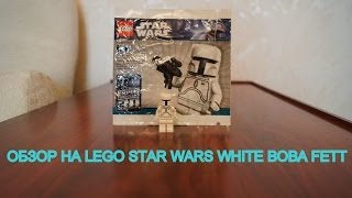 Lego Star Wars White Boba Fett Review