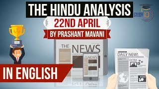 English 22 April 2018 - The Hindu Editorial News Paper Analysis - [UPSC/SSC/IBPS] Current affairs