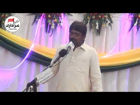 Zakir Qaisar Maitla   Jashan Eid e Ghadeer   18 Zilhaj 2017   Darbar Shah Shams Multan