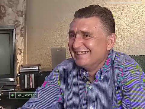 Фёдор Черенков. Футбол от кутюр (2009)
