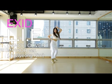 開始Youtube練舞:L.I.E-EXID | 個人自學MV