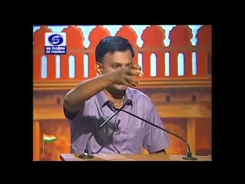 Republic Day Special Pattimandram 2 - 2014 video