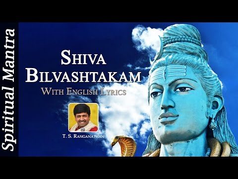 Shiva Bilvashtakam ( Full Song )