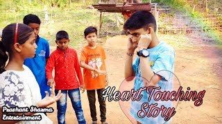 Cute Love Story | Heart Touching Love Story | LOVE STORY |Sad Love Story |True Love |Prashant Sharma