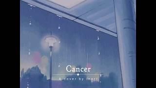 Inori - Cancer (Twenty One Pilots Style Cover)