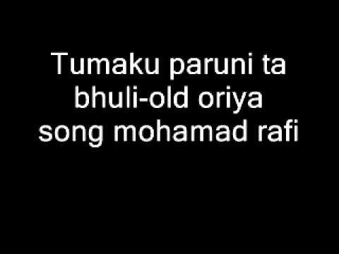 Tumaku Paruni Ta Bhuli-old Oriya Song Mohamad Rafi video
