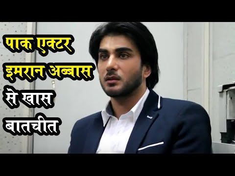 Famous Pakistani actor Imran Abbas: Bollywood becomes Hollywood