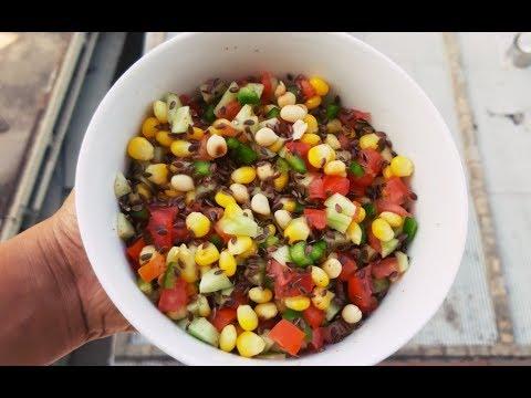 Healthy Corn Salad || Easy Recipe of Corn Salad || Vegetable Salad ||Healthy Salad