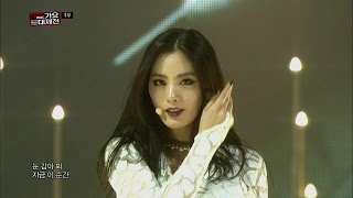 (4.43 MB) 【TVPP】After School - First Love, 애프터스쿨 - 첫사랑 @ 2013 Korean Music Festival Live Mp3