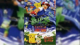 Together With The Wind Sachiko Kobayashi Pokemon The Movie 01 Ending Song