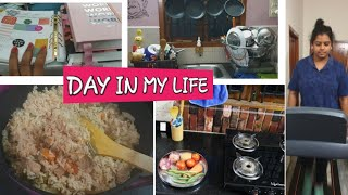 Day in my life in Tamil | exercise at home in Tamil | vegetable Biriyani | How i use my planner