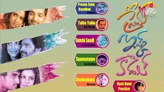 Prema Ishq Kaadhal - Prema Ishq Kaadhal Video Juke Box