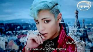 Havana Brown feat. Pitbull - We Run The Night (k-pop version) rus sub