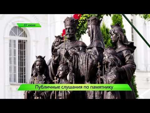 """""""Город"""" выпуск 07.06.2018"""
