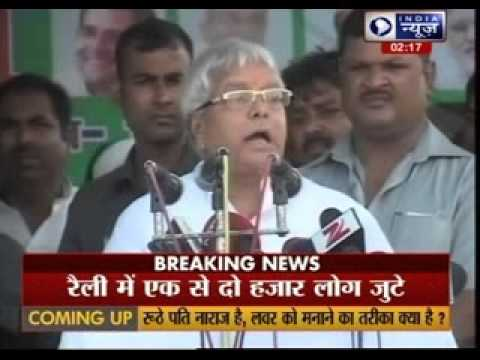 Lalu Prasad Yadav, Nitish Kumar campaign together after 20 years