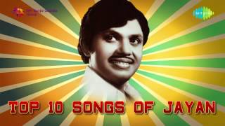 Top 10 Songs of Jayan | Malayalam Movie Audio Jukebox