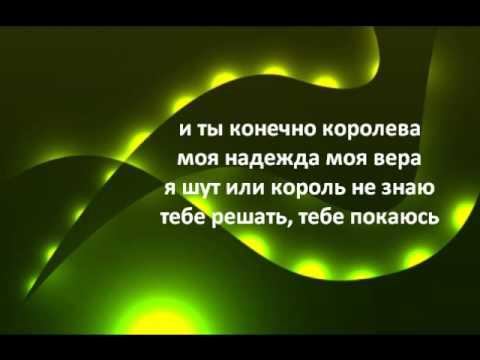 Скачать песню чародейка эльбрус джанмирзаев