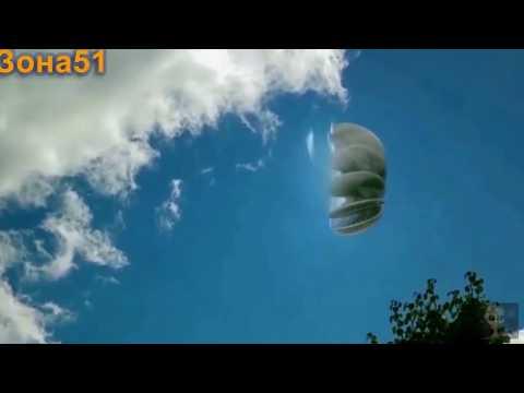 Крушение НЛО,  Реальные инопланетяни, мистические явления