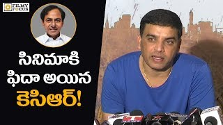 Dil Raju About KCR Responce And Fidaa Movie Success