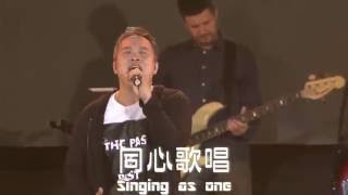 約書亞樂團 - 城牆 Walls ft.Gateway Worship