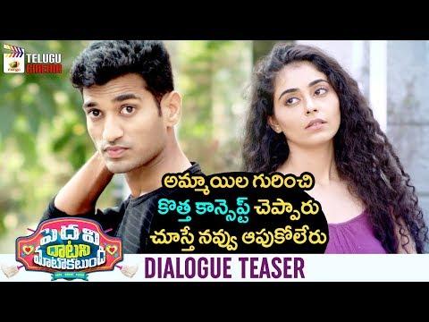 Pedavi Datani Matokatundhi DIALOGUE TEASER | Ravan | Payal Wadhwa | Mango Telugu Cinema