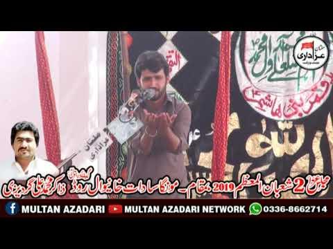 Zakir Tanveer Abbas Shekhana I 2 Shaban 2019 I Pull Rango Khanewal Road Multan
