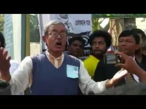 Funny Bd Chairman Mahfuzur Rahman   না দেখলে মিস করবেন ভাই     ! video