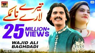 Download Tere Lare Na Mukke - Wajid Ali Baghdadi & Muskan Ali - Latest Song 2017 3Gp Mp4