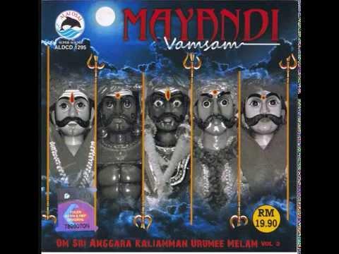 Vararu Karuppe - Om Sri Anggara Kaliamman Urumee Melam video