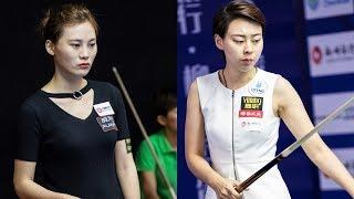 2017 CBSA Liuzhou 9-Ball Open│LIU Shasha 劉莎莎 vs. CHEN Siming 陳思明