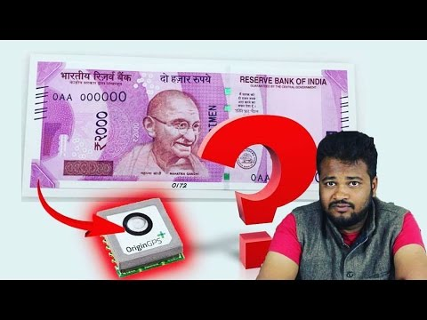 2000 Rs Currency Note With Black Money Tracking Nano GPS Chip : Confirmed - No Such A chip there