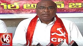 CPI Leader Chada Venkat Reddy Demands To Lift Cases On Telangana Activists