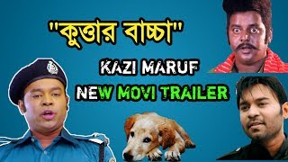 "KAZI MARUF NEW MOVI ""KUTTAR BACCA"" || COMING SOON"