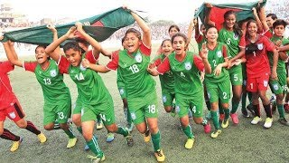Bangladesh VS India. LIVE. SAFF Under-15 Women's Championship, 2017