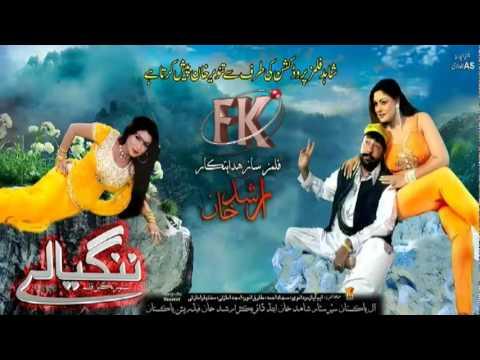 Song 6-jashan De Masti Kawi Yaraano Okhandai-zaman Zaheer-sitara Younus-new Pashto Film 'nangyaly' video