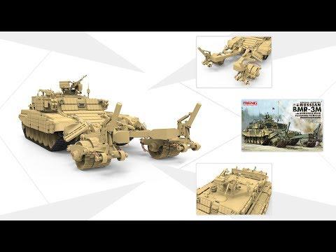 Российская БМР-3М «Вепрь» в масштабе 1:35 от компании Meng