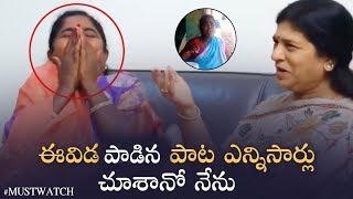 Mega Star Chiranjeevi's Wife Surekha Respect Towards Village Singer Baby | Manastars