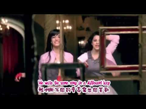 席琳娜 & 黛咪洛瓦特 - One And The Same