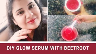 Beetroot glow serum for skin| Skin lightening serum|Women's Day special